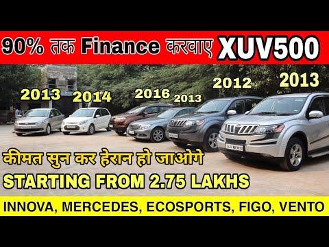 Mahindra XUV500 & Many extra automobiles sale in delhi | Innova, Ecosports, Figo, Vento | sk vlogs