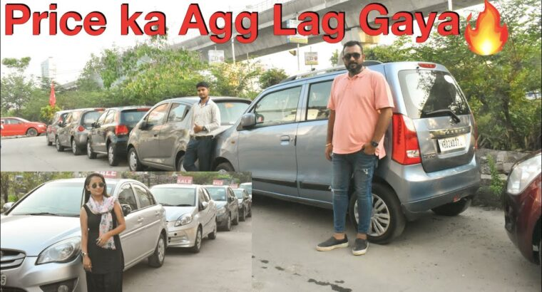 Pre Owned Automobiles for Sale || EMINENT MOTORS || Greatest Seller in Kolkata || TRK