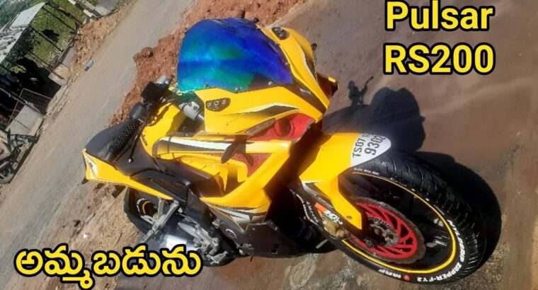 Pulsar RS 200 || Bike on the market || 2015 Mannequin || 9581506069  || 9381335588