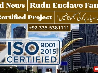 RUDN ENCLAVE  | RUDN ENCLAVE LATEST NEWS ISO CERTIFIED HOUSING PROJECT APPROVED