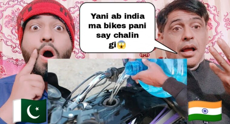 Operating Bike On Water In India Response  By|Pakistani Household Reactions|