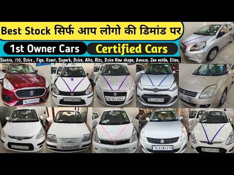 Second hand automotive on the market in delhi, Low funds used vehicles, Used vehicles in delhi, Experience with new india