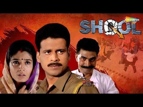 Shool (HD)    Raveena Tandon   Manoj Bajpayee   Sayaji Shinde    Bollywood Motion Film