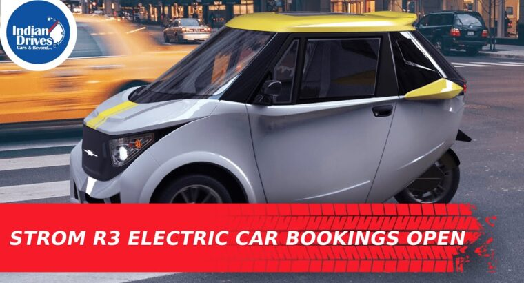 Strom R3 Electrical Automotive Bookings Open – Totally Electrical 2-Door 2-Seater With Sunroof