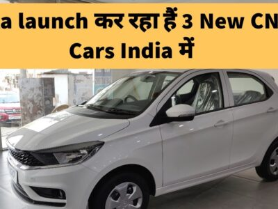 Tata Launch Firm Fitted CNG Vehicles in India 2021 Worth | Tata Tiago CNG | Tigor CNG | Altroz CNG |