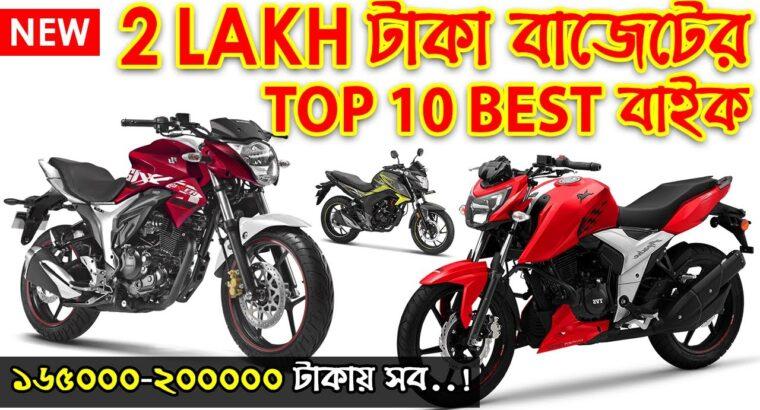 High 10 Motorbikes Beneath 2 Lakh Taka In Bangladesh 2020 | Bikes Beneath 2 Lakh TK In BD