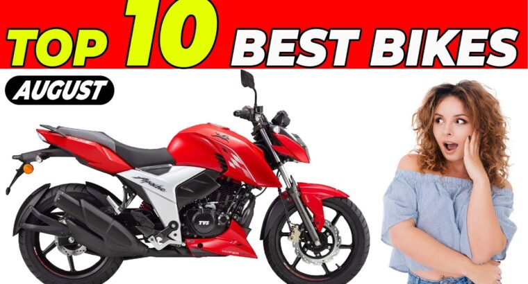 High 10 promoting bikes in india 2020 august   greatest promoting bikes