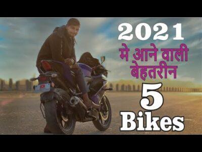 Prime 5 Upcoming Bikes 2021 In India