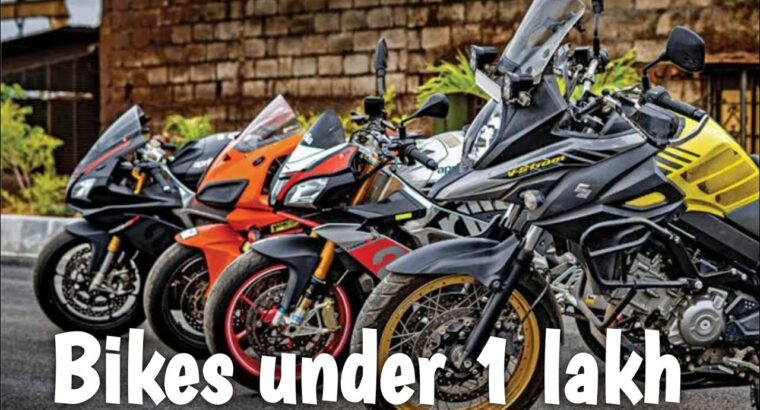 High 5 bikes below 1 lakh in India 2021 || Worth || Mileage || Specs & options ||