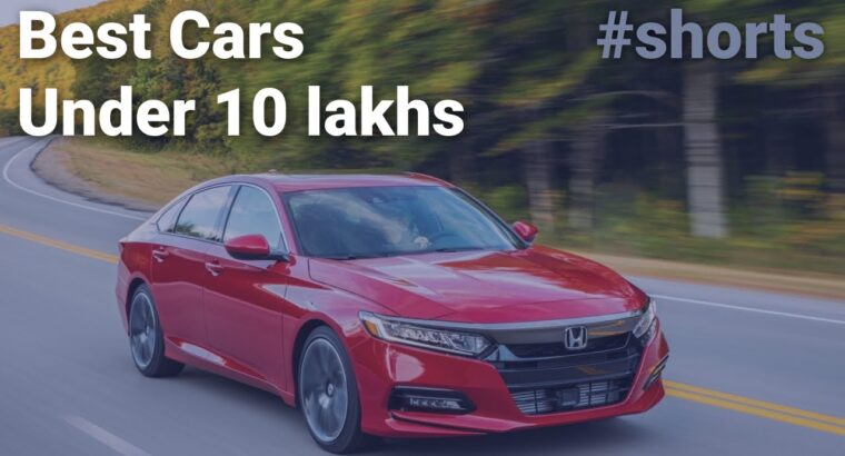 High 6 greatest automobiles below 10 lakh 2020 | India #Shorts