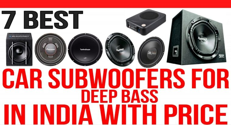 High 7 Greatest Automotive Subwoofers in India with Worth | Greatest Automotive Subwoofer for Deep Bass