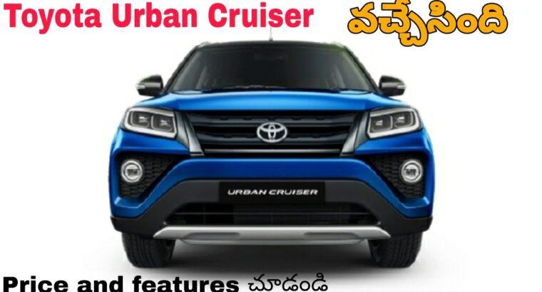 Toyota URBAN CRUISER in telugu | value and options | telugu automobile overview