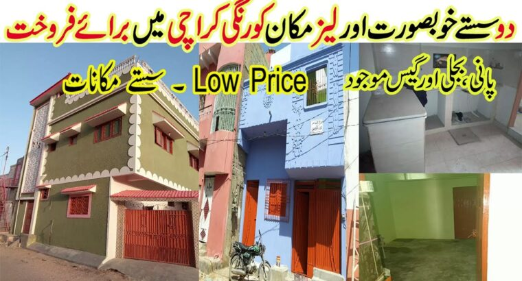Two Lease and Furnished Homes For Sale In Korangi Karachi | Property For Sale In Korangi 2 and 6