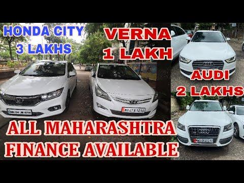 Used Vehicles In India Mumbai Honda metropolis in Three Lakhs, Hyundai Verna in 1 L, Audi A4 in 2L | Fahad Munshi