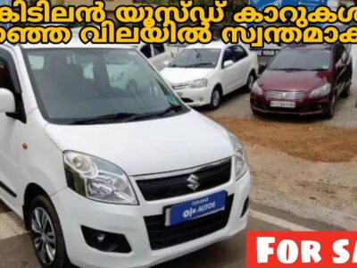 Used Vehicles Sale in Kerala | Low Finances Preownerd Vehicles Kerala | Second Hand Vehicles in Kerala | Ep 122