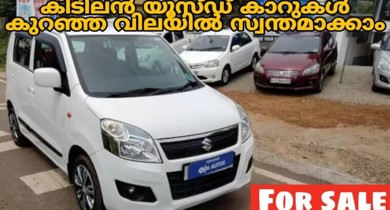 Used Vehicles Sale in Kerala | Low Finances Preownerd Vehicles Kerala | Second Hand Vehicles in Kerala | Ep 122