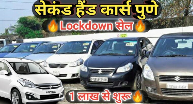 Used Ertiga,Swift,XUV,Verna,Eeco   Distinctive Vehicles Pune   Second Hand Automotive Market   merely pratik vlogs