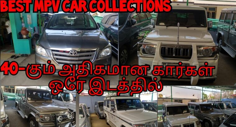 Used Mpv Automobiles Gross sales In Tamilnadu   Second Hand Automobiles Store Assessment @DV Studios