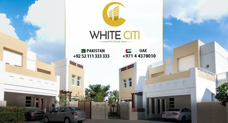 White Citi – Building Replace Might 2021