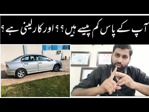 vehicles below 10 lakhs in pakistan 2020