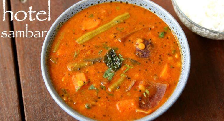 lodge sambar recipe | बाजार जैसा सांभर बनायें घर पर | sambar dal recipe | saravana bhavan sambar
