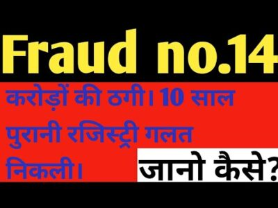 property registry frauds|frauds in india|largest property fraud