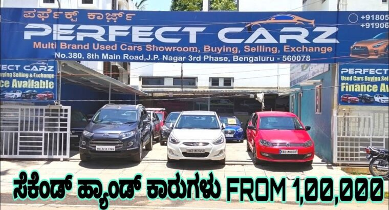 used vehicles sale bengaluru ranging from 1,00,000 alto,swift,indica vista,polo carsworld kannada