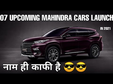 07 UPCOMING MAHINDRA CARS LAUNCH IN 2021 | UPCOMING CARS | PRICE & FEATURES 🔥🔥