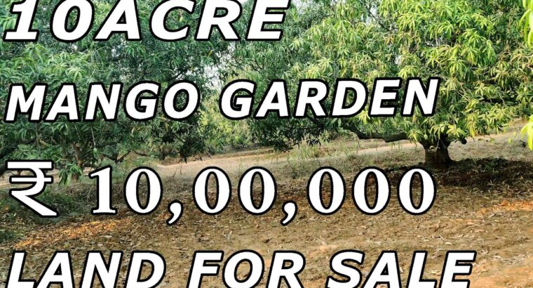 10 ACRE REAL ESTATE PROPERTY FOR SALE | VIZAG CAPITAL REAL ESTATE LAND | LOWER THAN APPRAISAL PRICE