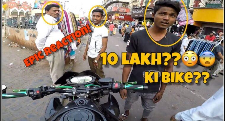 10 Lakh ki Bike?😨 Response after realizing the worth of a Superbike