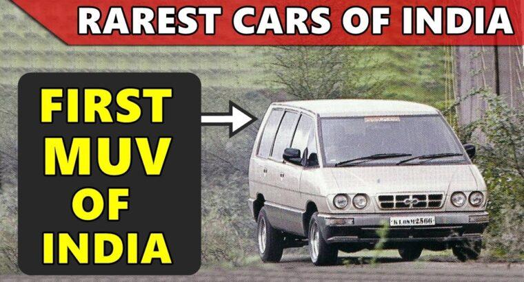 12 गाडियां जिनका न नाम सुना होगा ,न देखा होगा | extremely uncommon automobiles of India l ASY