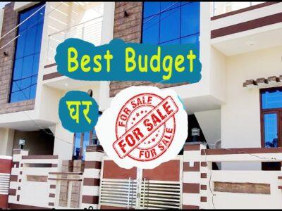 Greatest 2BHK Price range Home for Sale in Dehradun India | Property HotSpot