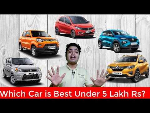 Greatest Automobile Underneath 5 Lakh Rs | Which is the Greatest Automobile Underneath 5 Lakhs Rs?
