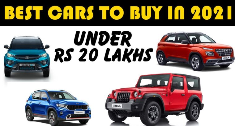 Greatest Automobiles To Purchase In 2021   Automobiles Under 20 Lakhs In India