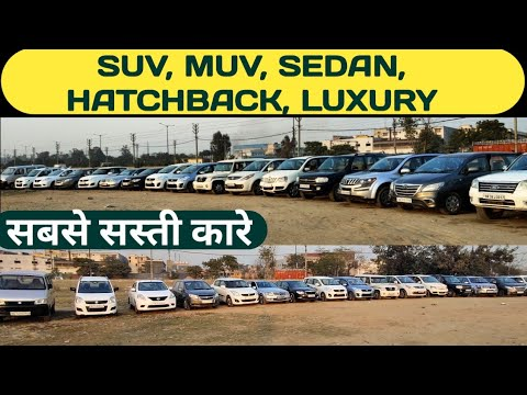 Greatest Worth Second hand automobiles on the market, Used automobiles on the market in delhi, Used automobiles, Trip with New india
