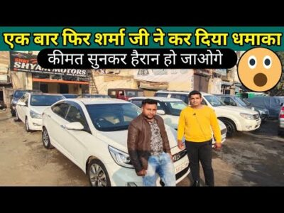 Finest worth Used automobiles in delhi, Difficult worth of Used automobile, Used automobiles in delhi,Journey with new india