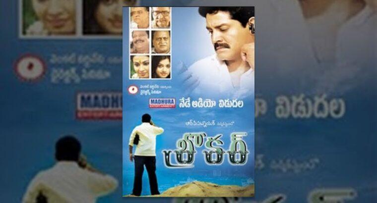 Dealer   Full Size Telugu Film   R.P.Patnaik