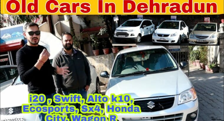 Least expensive Used Vehicles in Dehradun | Outdated Vehicles for Sale in Uttarakhand | Outdated Automobile Market in Dehradun | SMD