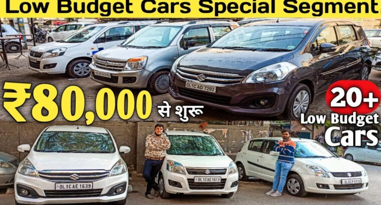 Least expensive low price range used vehicles on the market, Used vehicles on the market, Used vehicles in delhi, Second hand automobile