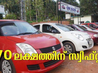 HATCHBACK USED CAR SALE   BUDGET SECOND HAND CARS   TEAM TECH   CAR BLOG   EPISODE 253