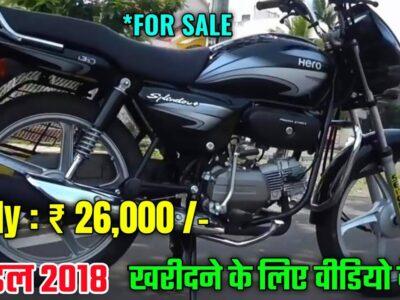 Hero Splendor second Hand Bike on the market   Outdated bike for Sale   Hero splendor plus   Second hand bike