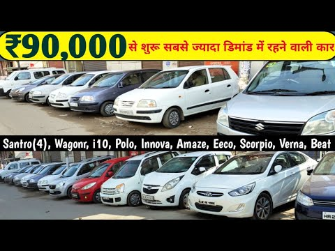 Low finances used automobiles on the market in delhi, second hand automotive, used automobiles in delhi, Journey with new india