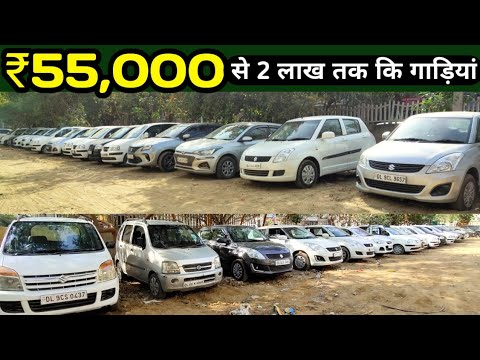 Most demanding automobiles on the market in delhi, Used automobiles on the market, used automobiles, Journey with new india,finances automobile