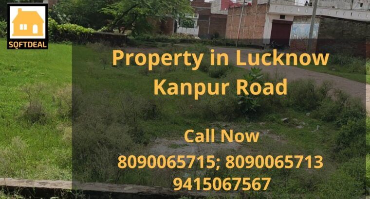 Property in Lucknow Kanpur Highway Close to Scooter India | Nook property | Business property