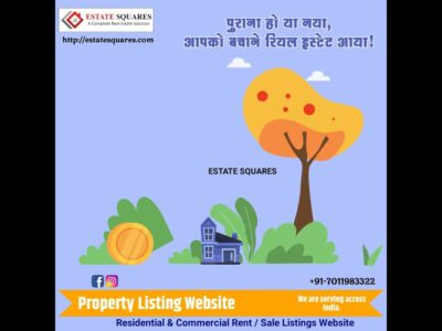 Actual Property Itemizing Web site In India. Property Itemizing Web site. Property Squares