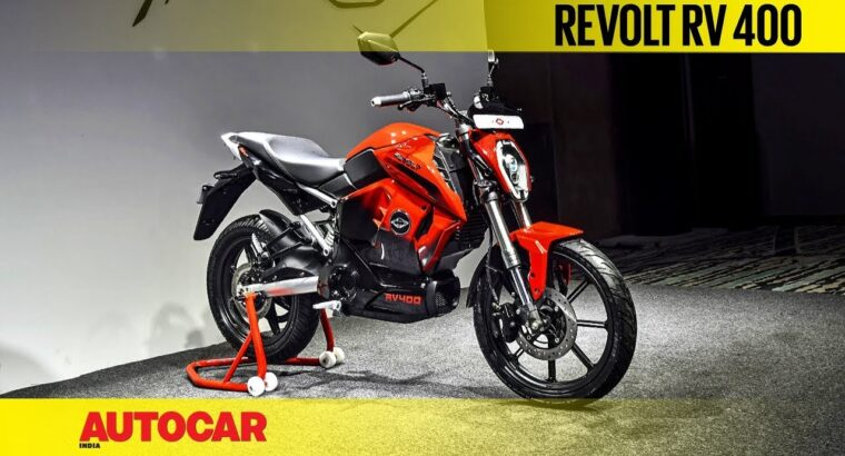 Revolt RV 400 electrical bike | First Look and Walkaround | Autocar India