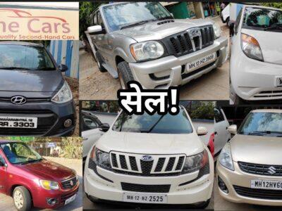 Scorpio,XUV500,Dzire,@Pune Automobiles,Kothrud  The Curious Indian