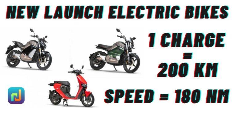 Tremendous Soco Electrical Bikes Launched 2021   इलेक्ट्रिक बाइक व स्कूटर की नई रेंज सिंगल चार्ज पर 200 KM