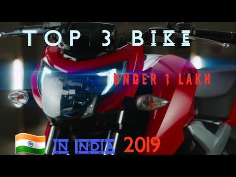 Prime three bikes beneath 1 lakh-2019