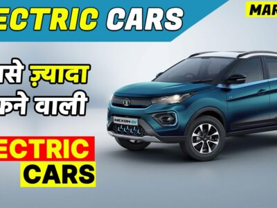 High promoting electrical vehicles in India 2021   EV gross sales hit a file excessive in FY2021
